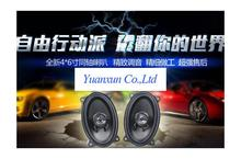 Car stereo speakers 4 * 6 inch coaxial 3 audio conversion upgrade