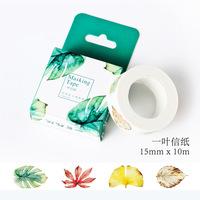 1 stück Größe 15 mm*10m diy blatt blumen katze japanpapier washi bänder/klebeband/dekorative klebebänder/Schule liefert 27