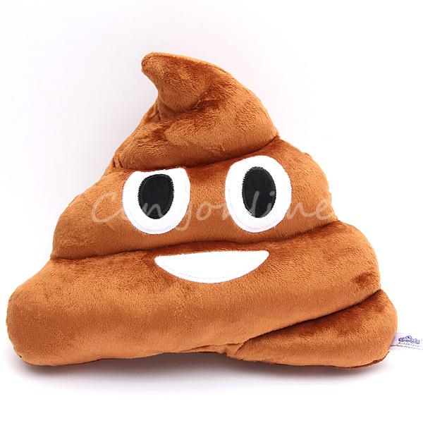 Best Price Cute Funny Emoji Poo Shape Pillow Cushion Toy Doll Sofa Decoration Xmas Gift Birthday Bedding Outdoor Chair Home(China (Mainland))