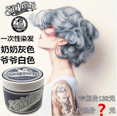 Fashion color Dynamic hair One-time hair dye Grey hair mud wax