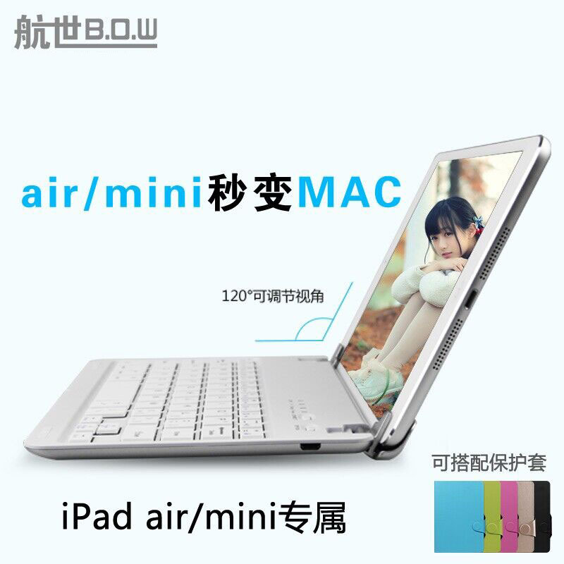 Slim Wireless Bluetooth Keyboard Case Cover for Apple iPad Mini Free shipping(China (Mainland))