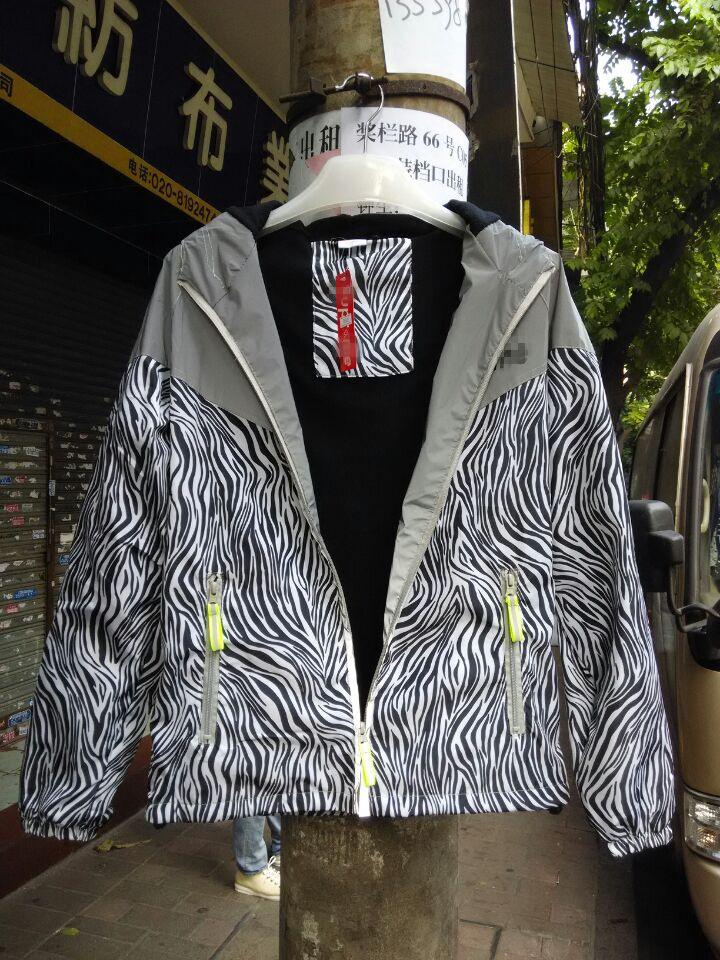 3M Anti spot Makati velvet warm jacket coat hip-hop skateboard clothing line dead Fakie Lover Jacket(China (Mainland))