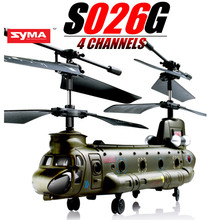 RC Drone Syma S026G RC Helicopter Quadcopter GYRO 3.5CH Mini Chinook RC Remote Control Helicopter Army Style toy FREE SHIPPING