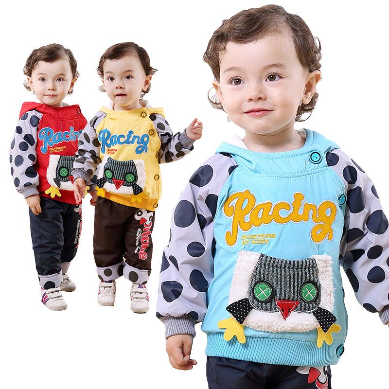 Детская Одежда Зима 2014