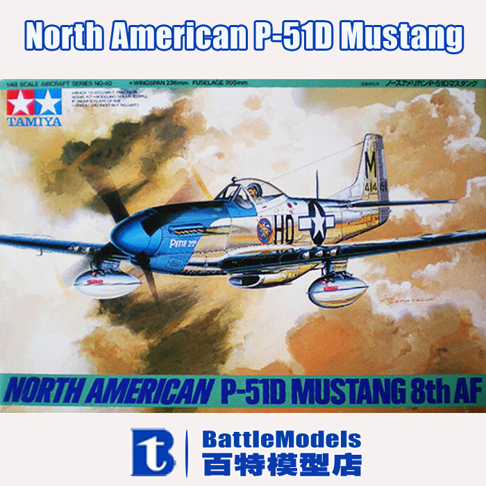 *Limit discounts*TAMIYA MODEL 1/48 SCALE military models #61040 North American P-51D Mustang 8th AF plastic model kit(China (Mainland))