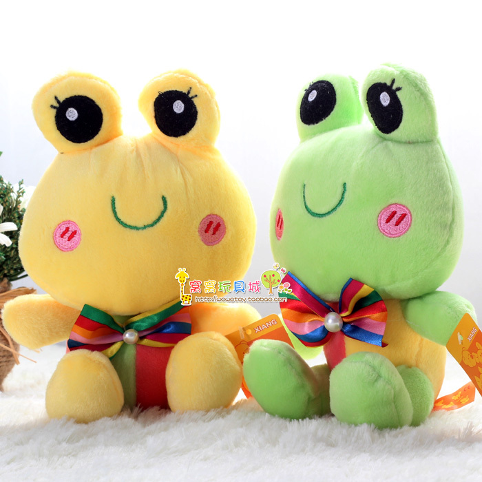 20cm frogs stuffed animal doll, super cute stuffed animal with big eyes, frog plush animal big eyes, frog peluches(China (Mainland))