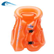Professional Children Life Vest Water Sports Kids Life Vest Outdoor Inflatable Float Safety Windsurfing Fishing Ski Swim Jacket(China (Mainland))
