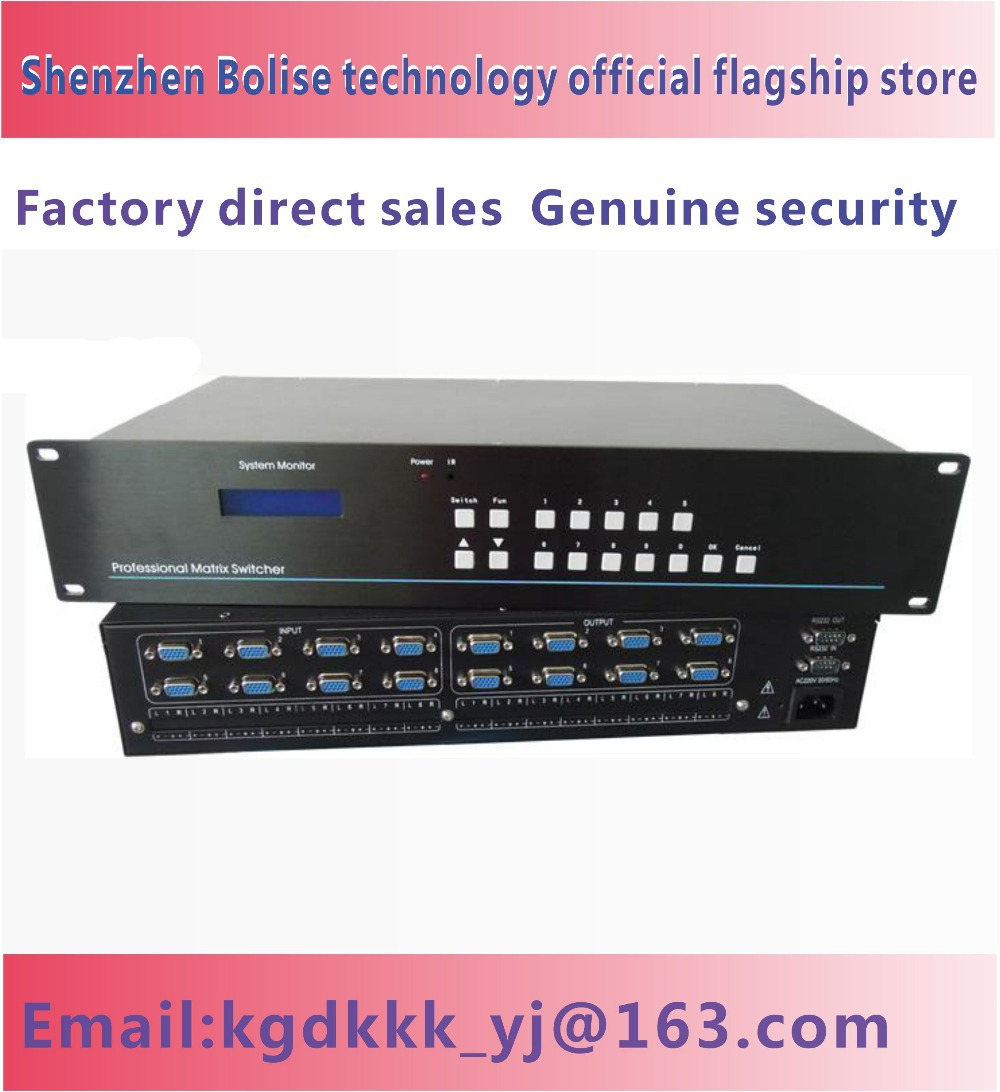 8x8 VGA Matrix Switcher VGA Matrix Switcher 8X 8 VGA Matrix Switcher 8 ins 8 outsVGA Matrix Switcher(China (Mainland))