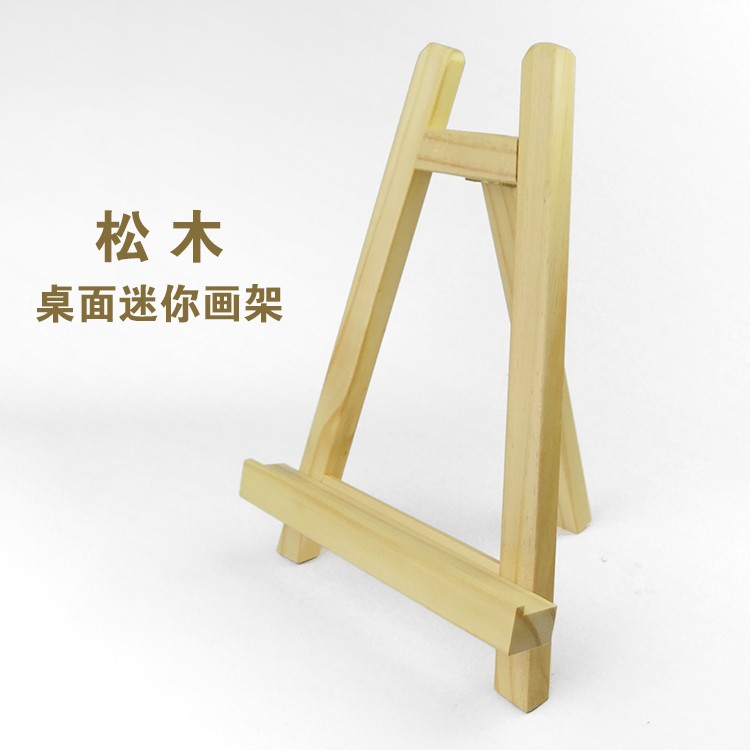 Mini wood sketching drawing easel painting for child decorative desk table picture frame display Mini chevalet de table