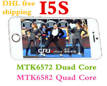 Quad core I5S phone tablet 4.0inch Android ios7 5s Smartphone MTK6582 MTK6572 1GB RAM 32GB ROM 960*540 IPS 8MP 3G Mobile(China (Mainland))