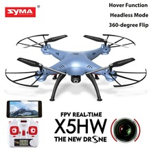 New Arrival X5HW 4CH 6-Axis Flight Simulator Aerial RC Helicopter Quadcopter Toys Drone With 0.3MP HD Camera RC Simulator