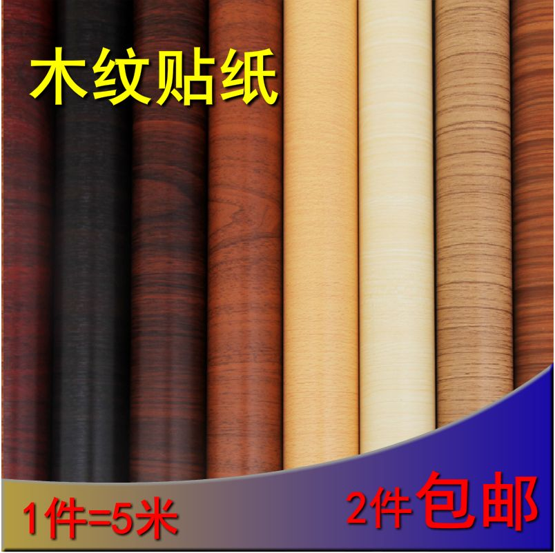achetez en gros papier peint armoire portes en ligne des grossistes papier peint armoire. Black Bedroom Furniture Sets. Home Design Ideas