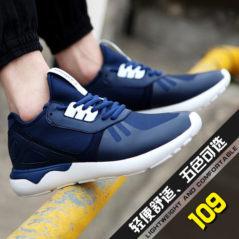 free shipping 2015 new fashion s s leisure