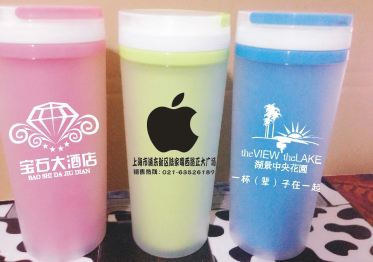 cups Creative Cup Gift Company to send customers business practical prizes can be printed LOGO custom gift wholesale(China (Mainland))