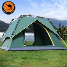 Genuine Camel Tent 3-4 person