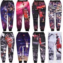 2016 New Design Fashion font b Men b font 3D Print Trousers Michael Jordan Play Basketball