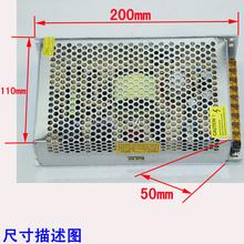 12 V 20A 240 Вт переключение электропитание питания адаптер из светодиодов полоска лёгкие трансформатор 12 V