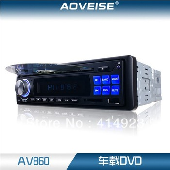 Horizon AV860 Professional Car Audio, DVD/VCD/CD/MP4/MP3 Player, Auto Audio (AV860)