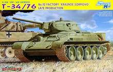 "Dragón 6479 1/35 T-34 / 76 No. 112 Factory "" Krasnoe Sormovo "" Late Production"