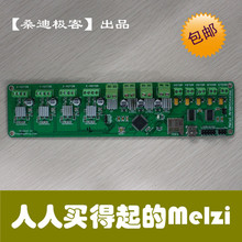 2015 Reprap 3D printer circuit board/control plate Melzi 2.0 1284P DIY
