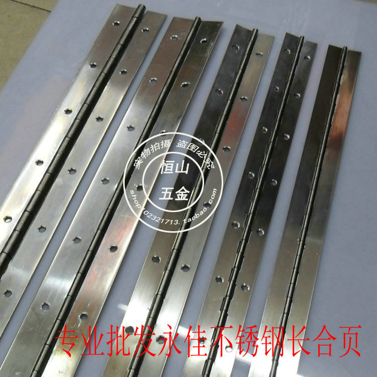 Long rows of stainless steel long hinge hinge length piano hinge length 1.8 m width 30MM thickness 1.5MM(China (Mainland))