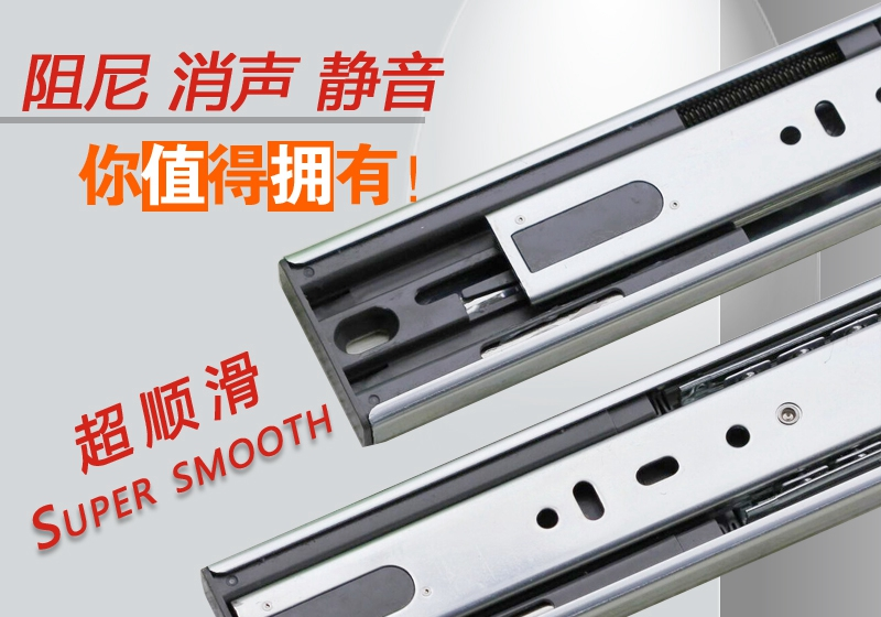 Export world-class thickened damping drawer slide rail track three drawer wardrobe<br><br>Aliexpress