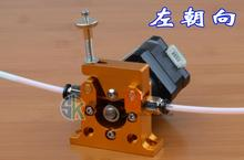 wholesale 3D printer Reprap Kossel prusa bowden 42 stepper motor full metal remote extruder
