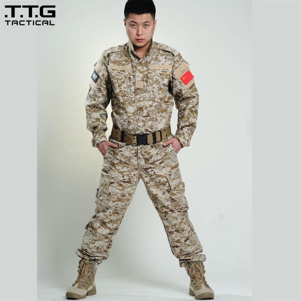 Штурм Военная Одежда