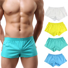 Thermal underwear shorts online shopping-the world largest thermal ...