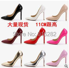 high heel promotion
