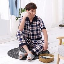 New Men Pajama Sets 2016 spring &summer plus size cotton short-sleeve male sleepwear plus size Plaid leisure pajamas long pants(China (Mainland))