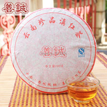 Free Shipping ShanCheng Good Yunnan Black 2014 Sweet Honey DianHong Black Tea Cake 200g
