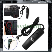 canon shutter cable promotion
