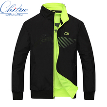 Classic new luxury men's 2016 fall sportswear casual jacket zipper jacket warm fashion casual double jacket L-4XL(China (Mainland))