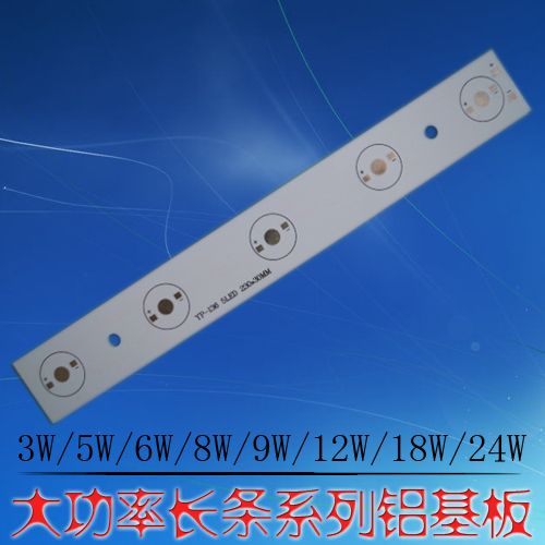High power LED strip aluminum plate PCB wash wall lamp fluorescent lamp H tube LED Aluminum PCB(China (Mainland))