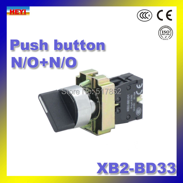 push button XB2-BD33 N/O+N/O rotary switch 3 position stay put electrical switch with standard handle(China (Mainland))