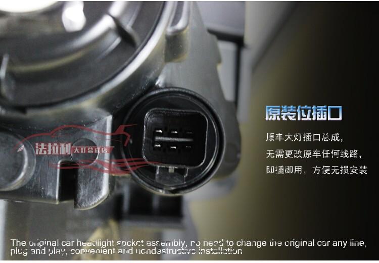 Car Styling For KIA SOUL Headlights 2009-2012 SOUL LED Headlight Automobile angel eye led drl H7 hid Bi-Xenon Lens low beam