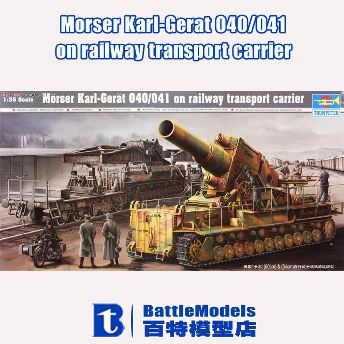 Trumpeter MODEL 1/35 SCALE military models #00209 Morser Karl-Gerat 040/041 on railway transport carrier plastic model kit(China (Mainland))
