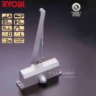 Japanese original authentic RYOBI Ryobi door closers / 8803 / store delivery / can open by ticket 17%(China (Mainland))