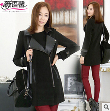 2015 Brand new Korean hot sale women long section ladies stitching pu leather trend leather Jacket  Cheap wholesale(China (Mainland))