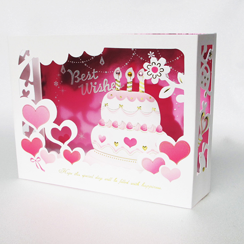 Pop up birthday cake greeting cards image inspiration of cake and cake handmade kirigami origami 3d pop up birthday greeting cards m4hsunfo