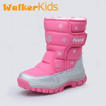 China Top Brand 2015 niños botas niños botas snow kids boys & girls botas de Alta calidad zapatos de invierno(China (Mainland))