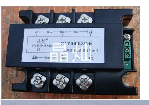 NEW! Three phase Solid state relay Pressure regulator STY-380D75E SSR DC 75A relay(China (Mainland))