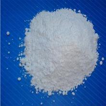 1000g Micron Grade cosmetic titanium dioxide powder Hydrophilic TiO2 sunscreen material(China (Mainland))