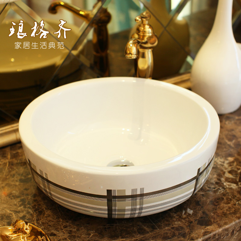 National free shipping Jingdezhen ceramic bathroom counter basin vanity wash basin basin Art Basin Fashion Dreams coffee(China (Mainland))