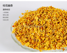 100g Organic Sweet Osmanthus Flower Tea,Guihua Tea,Sweet Olive,Very good flower tea,Free Shipping