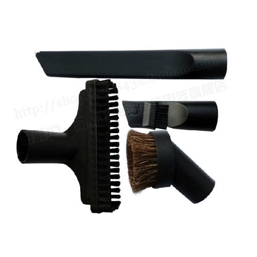 4pcs Nozzle Brush head 32mm Vacuum Cleaner Accessories Multifunctional cleaning head Small nozzle(China (Mainland))