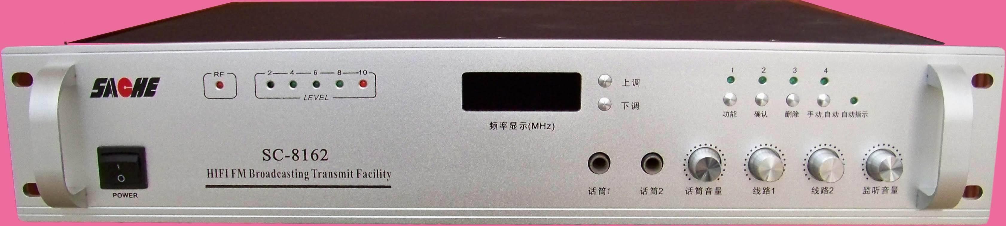 20-watt FM transmitter onboard transmitter broadcasting campus public address system equipment(China (Mainland))