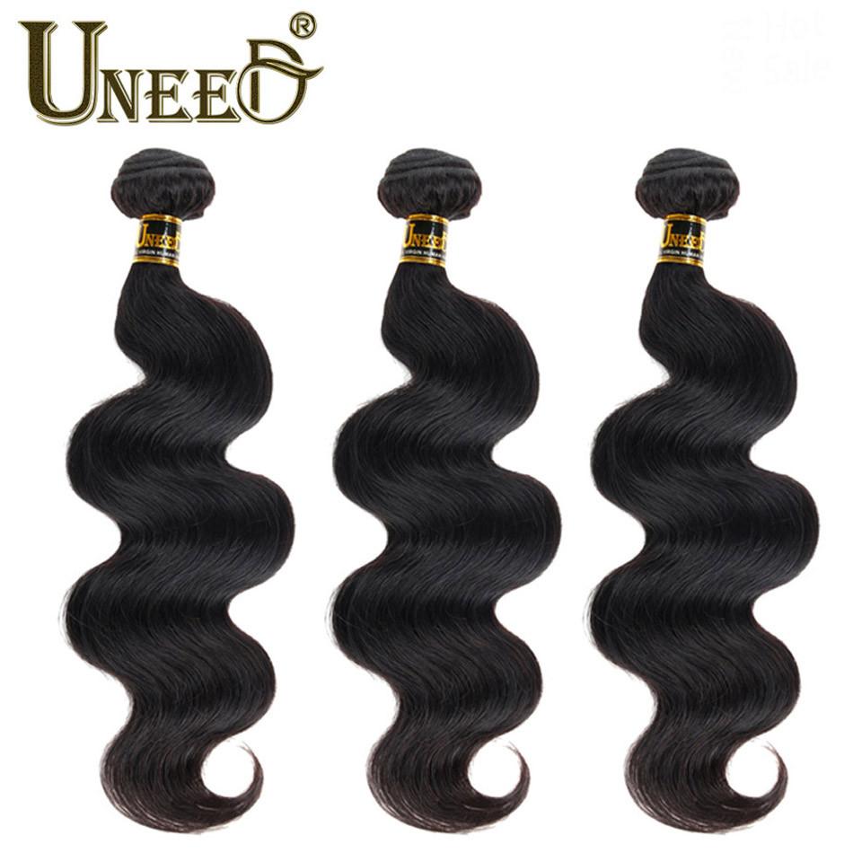 Brazilian Virgin Hair Body Wave 3 Bundles Queen Hair Products Brazilian Body Wave Cheap Brazilian Hair Weave Bundles 100g/pc