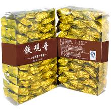 Free Shipping 250g Chinese Anxi Tieguanyin tea Fresh China Green Tikuanyin tea Natural Organic Health Oolong